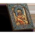 Богородица парная